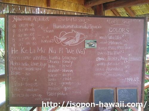 PCCスクールハウス黒板