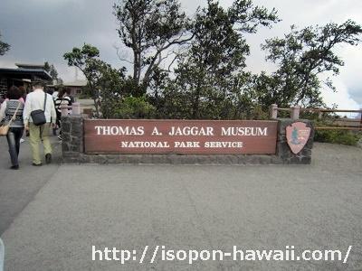 ジャガー博物館1