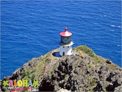 マカプウ岬ハイキングツアー_14灯台2