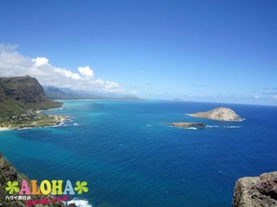 マカプウ岬からの景色