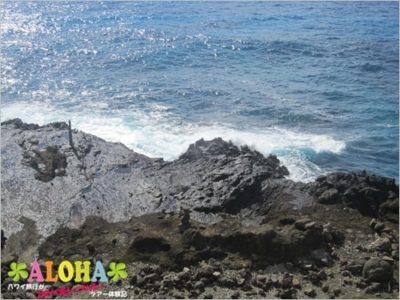ハワイの潮吹き岩