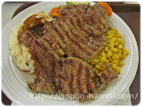 steak_fish_co-2016_rib-eye1