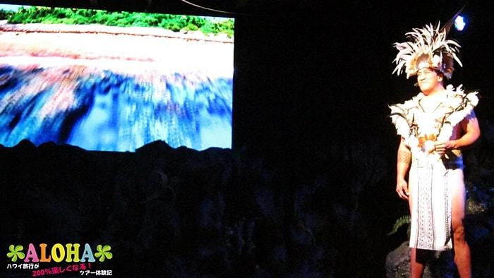 テ・モアナ・ヌイのショーの様子「ナレーション」2