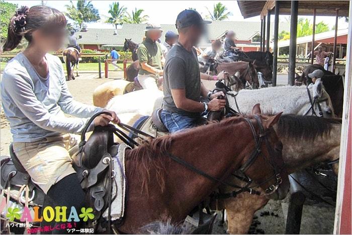 クアロアランチの乗馬スタート前1