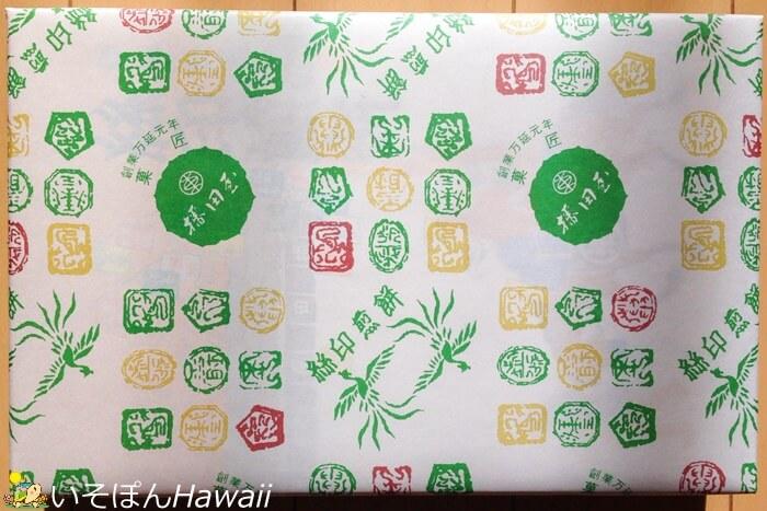 絲印煎餅の箱と包装紙