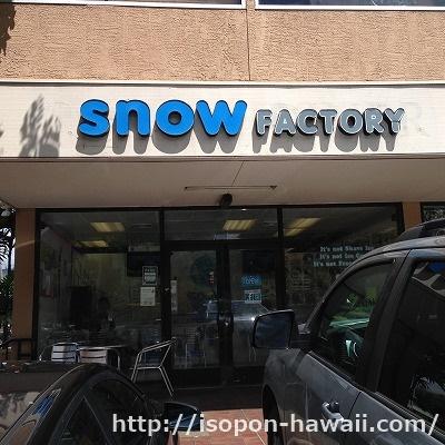 snowfactory1