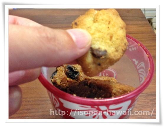 ザ・クッキーコーナーお土産2