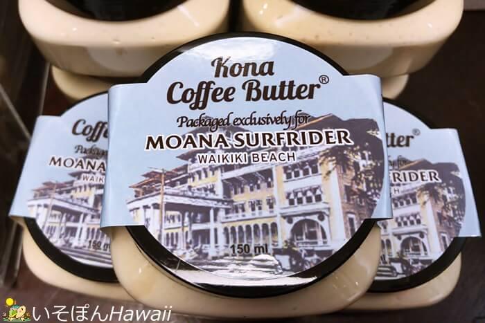 モアナ・サーフライダー限定パッケージのコナコーヒーバター