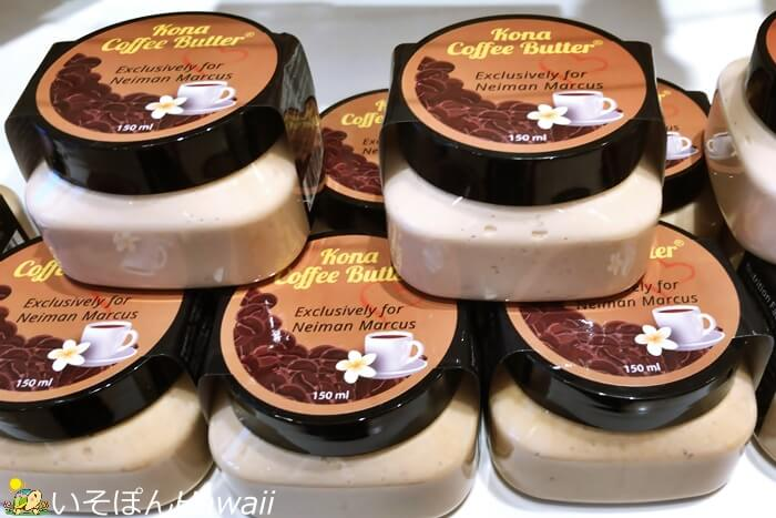 ニーマンマーカスホノルル限定パッケージのコナコーヒーバター