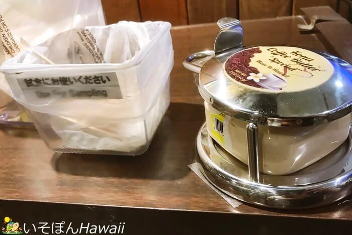 ローソンのコナコーヒーバター試食