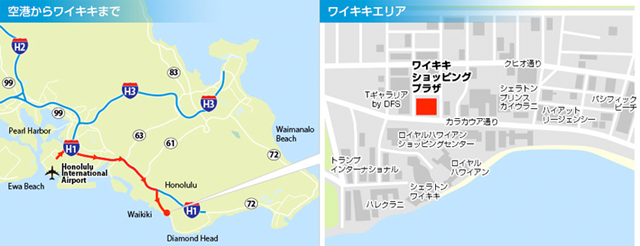 globalwifi_roadmap2