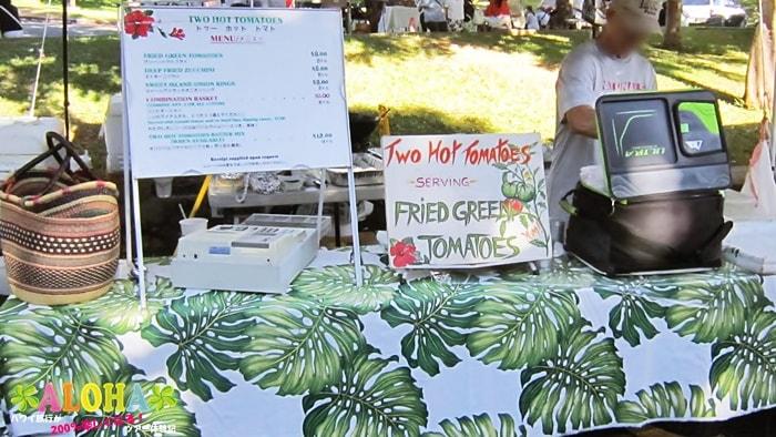 KCCファーマーズマーケットのフライドグリーントマト店頭