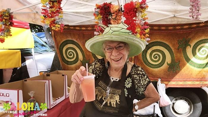 DINA'S GARDENのおばあちゃん