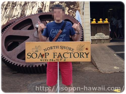20151004_soapfactory_isopon