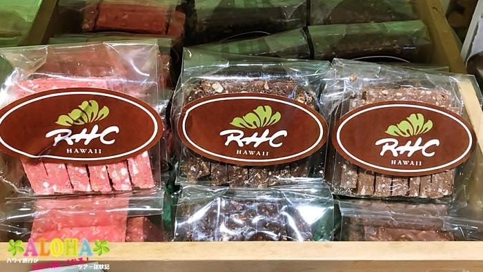 RHCのチョコパフ
