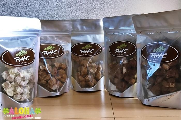 RHCのマカダミアナッツチョコレート