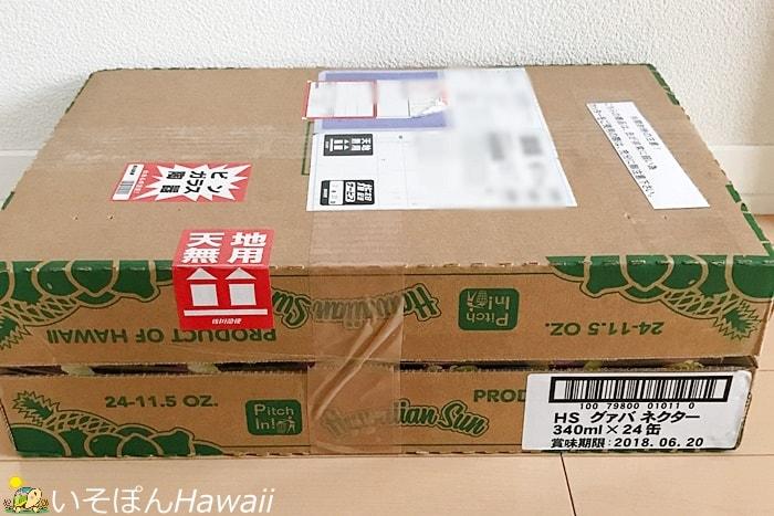 ハワイアンサンのグァバネクター24缶セット