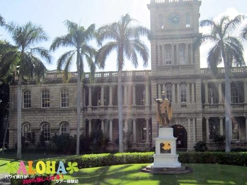 ハワイ紫外線イメージ