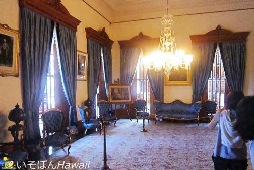 イオラニ宮殿1階「青の間」