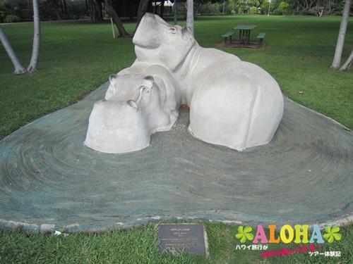 ホノルル動物園内6画像