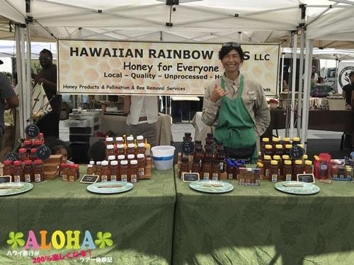 Hawaiian Rainbow Bees1