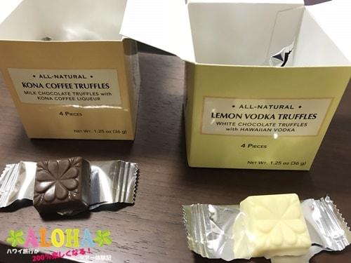 マリエカイチョコレートのトリュフ