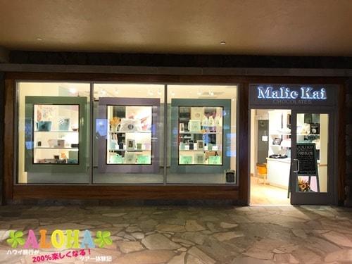 マリエカイチョコレート店舗画像2