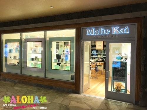 マリエカイチョコレート店舗画像