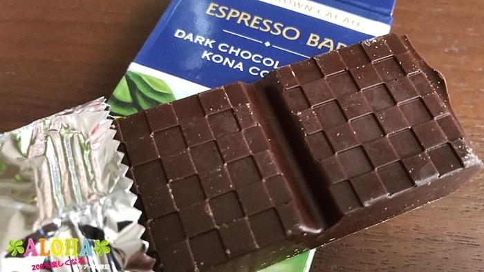 マリエカイチョコレートのチョコレートバー2