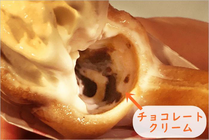 kokorocafe_shakaboom中身の画像