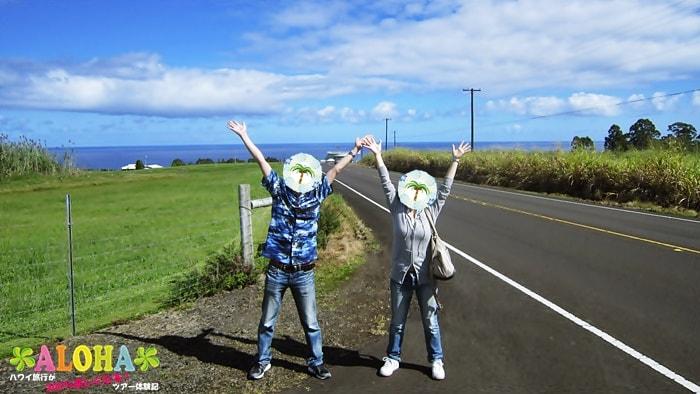 いそぽんプロフィール画像ハワイ島