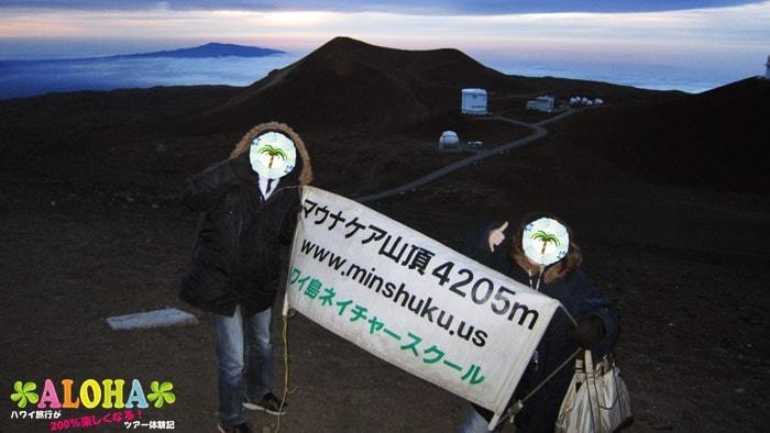 いそぽんプロフィール画像マウナケア山頂