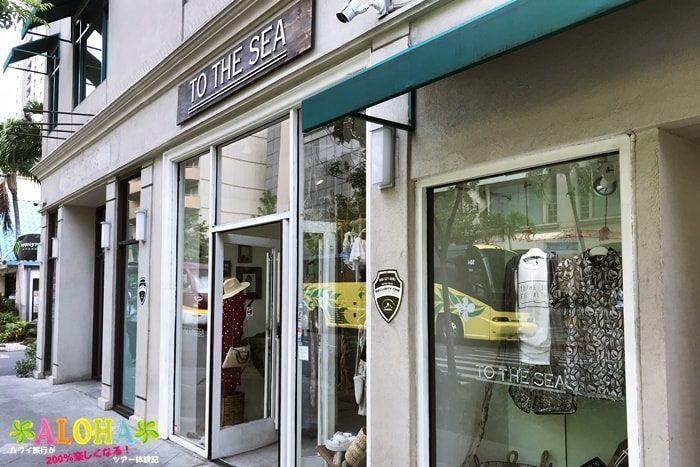 To the sea Hawaii店舗の画像