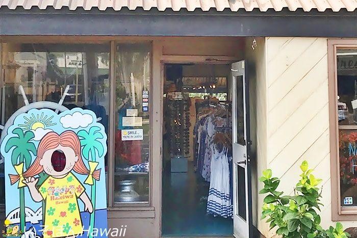 ハッピーハレイワのハレイワ本店