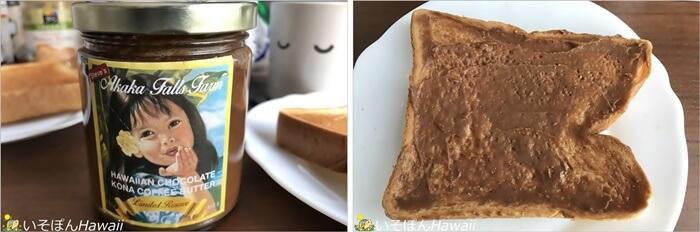 ハワイアンチョコレート&コナコーヒーバター
