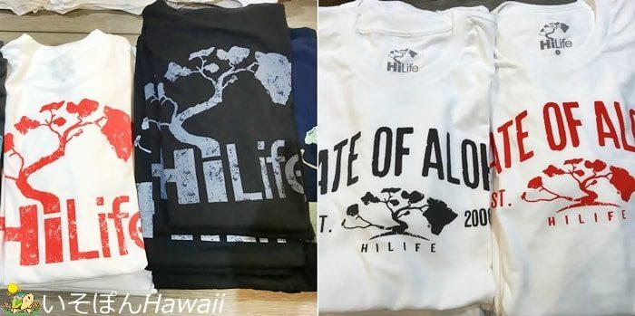 ハイライフのTシャツ