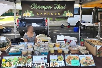 Champa Thai