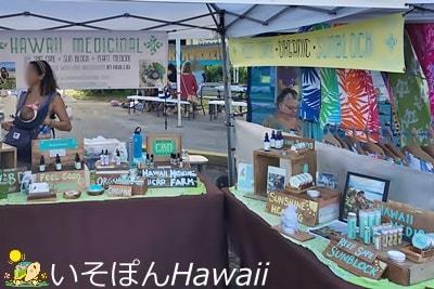Hawaii Medicinal