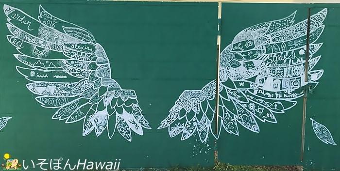 天使の羽のウォールアート