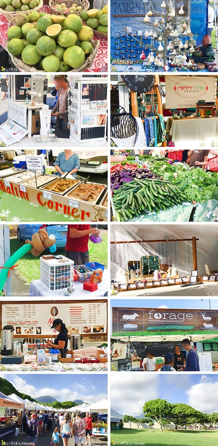 カイルアファーマーズマーケットのその他店舗画像