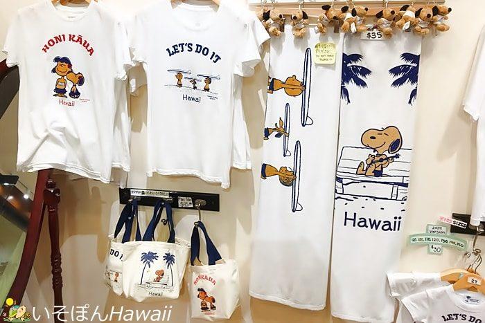 moniの日焼けスヌーピーTシャツ