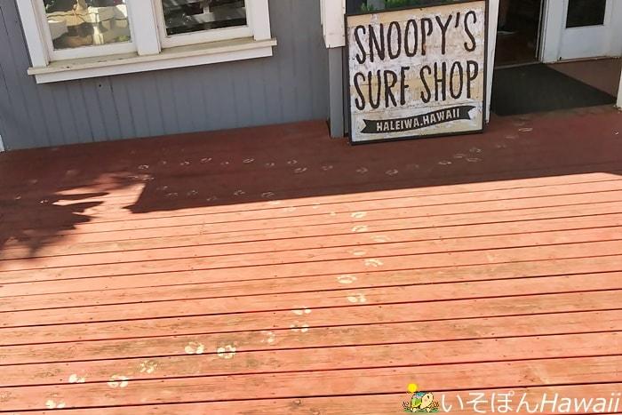 スヌーピーサーフショップ店舗前の足跡
