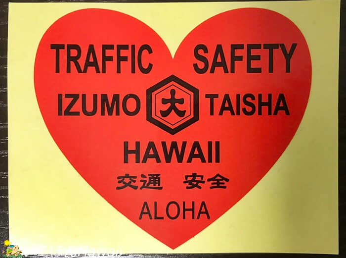 ハワイ出雲大社の交通安全ステッカー