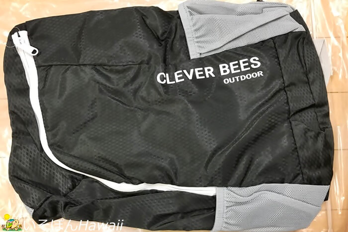 Clever Beesのリュックサック購入直後