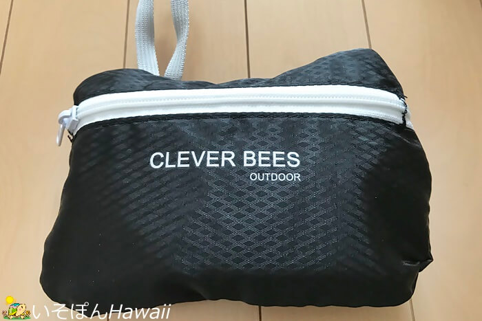 Clever Beesリュックサックの畳み方10