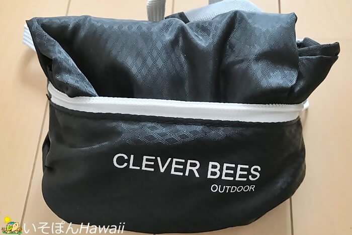 Clever Beesリュックサックの畳み方9