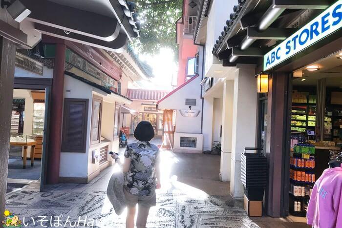 ワイキキ・スターライト・ルアウ会場までの行き方4