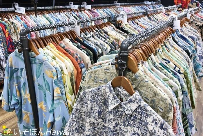 エコタウンセレクトのアロハシャツ売り場