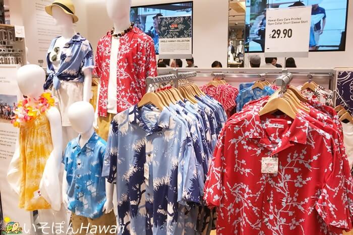 ユニクロのアロハシャツ売り場