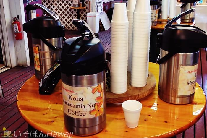 トロピカル・ファームのコーヒー試飲